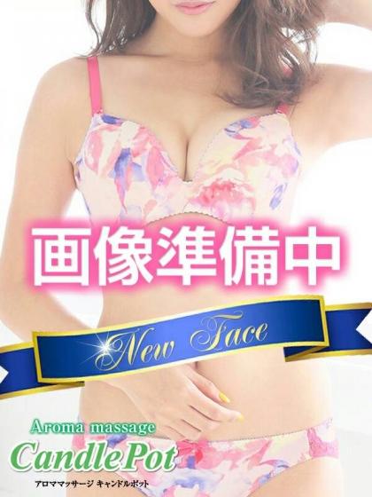 桜 のの 業界初 新人